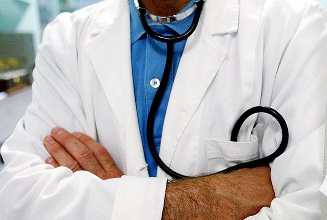 medico inps