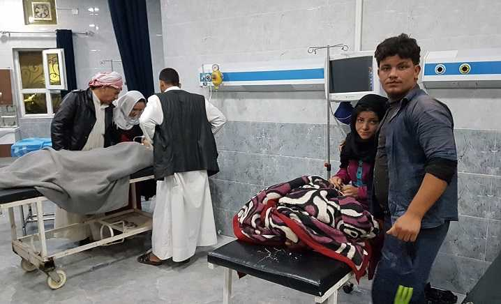 Terremoto Iran Iraq