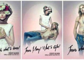 Gesù Maria cartelloni pubblicitari
